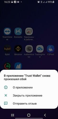 Screenshot_20200731-162308_One UI Home