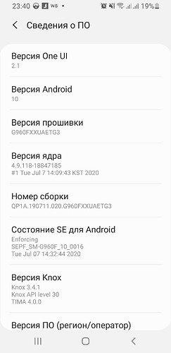 Screenshot_20200731-234022_Settings
