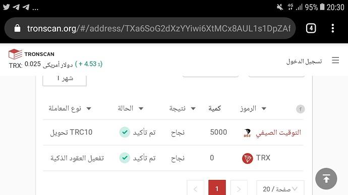 Screenshot_20200829-203015