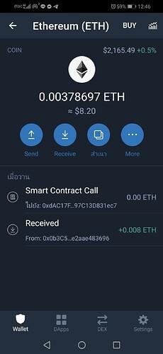 Screenshot_20210413_124621_com.wallet.crypto.trustapp