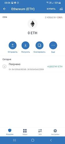 Screenshot_20210416-080615_Trust Wallet
