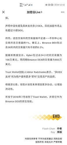 Screenshot_20210409_121017_com.tencent.mm
