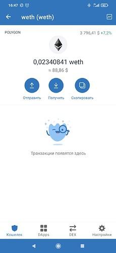 Screenshot_2021-09-02-16-47-16-995_com.wallet.crypto.trustapp