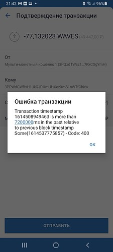 Screenshot_20210228-214238_Trust Wallet
