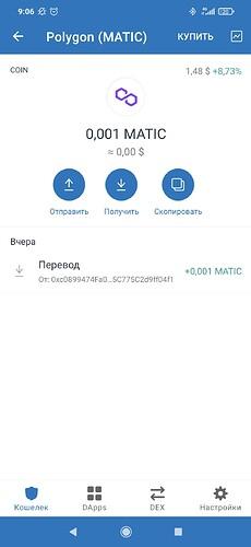 Screenshot_2021-09-02-09-06-18-070_com.wallet.crypto.trustapp