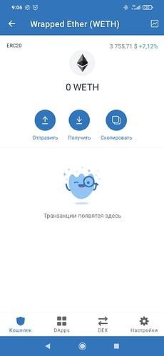 Screenshot_2021-09-02-09-06-22-390_com.wallet.crypto.trustapp