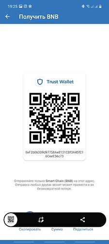 Screenshot_20211011-192506_Trust Wallet