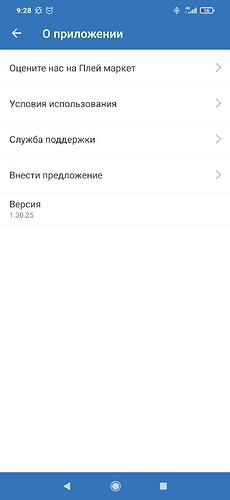 Screenshot_2021-09-02-09-28-33-156_com.wallet.crypto.trustapp